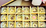 DIY手工巧克力图片1.jpg