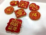 新年DIY饼干礼物2.jpg