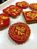 新年DIY饼干礼物3.jpg