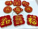 新年DIY饼干礼物4.jpg