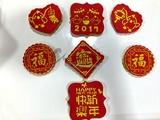 新年DIY饼干礼物6.jpg