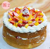 草莓裸DIY蛋糕